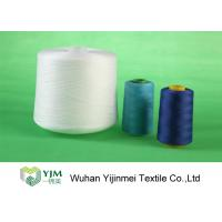 Quality Smooth 100% Bright Polyester Spun Yarn For Manufacturing Sewing Thread wholesale