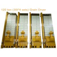 China 4 Sets 30 Ton Per Batch Grain Dryer Machine With Totally 120 Ton Capacity on sale