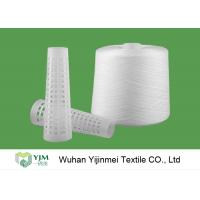Quality 50S /2 60s/2 Double Twist Sewing Material Spun Raw White Yarn In 100% Polyester Staple Fiber wholesale
