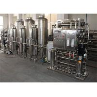 China Tin Can Dairy Processing Line Turn Key Projects With CIP Cleaning System on sale