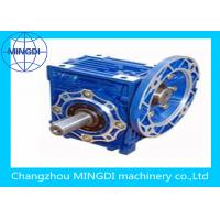 China NMRV-F2 Series Cast Iron Worm Gear Speed Reducer Rated Power 0.06 - 15kw on sale