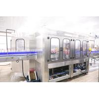 Buy cheap 3 In 1 Automatic Glass Bottled Juice Production Line Washing Filling Sealing from wholesalers