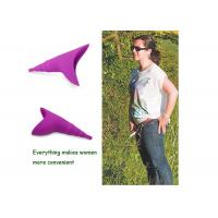 Buy cheap New Design Portable Stand Up Pee Purple Silicone Female Urinal for OutDoor Travel Camping from wholesalers