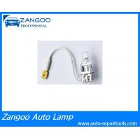 Quality Red / Yellow SMD5050 Automotive Lamp , H1 H4 H7 H3 H11 LED Car Bulb wholesale