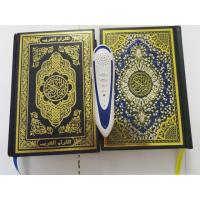 Quality 2012 Hottest quran reading pen m9 with 5 books tajweed function wholesale