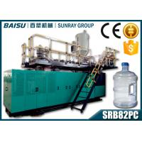 Quality Large 5 Gallon Mineral Water Bottle Making Machine 55 - 60BPH Capacity SRB82PC wholesale