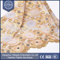 China White and gold color nigerian fashion style swiss voile lace fabric for aso ebi wedding on sale