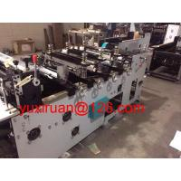 Quality Central Sealing Bottom Cutting Paper / Plastic Bag Making Machine wholesale