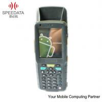 Quality 512MB IP65 Rugged Android Portable Data Collector with WiFi GPRS GSM Bluetooth wholesale