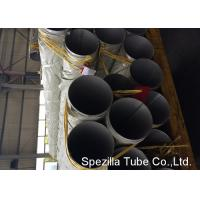 "Quality 1"" Stainless Steel Round Tube SS304 06Cr19Ni10 Bright Annealed / Polished Surface wholesale"