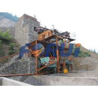 Buy cheap Barite mineral separator, barite mining equipment, barite upgrading machine from wholesalers