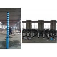 Quality Multistage Submersible Borehole Pumps For Mining Dewatering Easy Operation wholesale