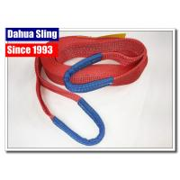 China Customized Logo Jeep Recovery Strap , Small Car Tow Strap Smooth Surface on sale