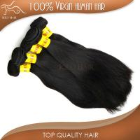 China 100% unprocessed human hair virgin chinese hair silky straight wave hair full cuticle grade 6A on sale