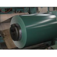 China High Strength Color Coated Steel Coil Skin Passed GB JIS SPCC CGCC on sale