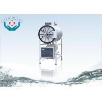 China Horizontal Pressure Cylindrical Medical Steam Sterilizer With Drying Function on sale