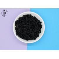 Quality High Iodine Extruded Paint Mist Activated Filter Carbon Pellets wholesale