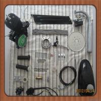 China Gasoline Engine , Bicycle Engine Kit, Motorized Bicycle Engine Kit on sale