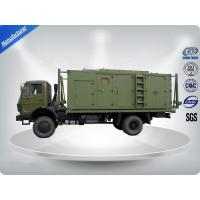 Quality 10-100Kva 30Kva Diesel Trailer Generator Easy Moving Powered By Perkins Engine wholesale