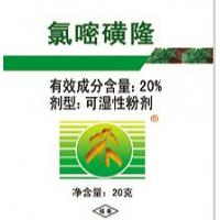 Quality Chlorimuron-ethyl WP/ WDG Grass Herbicide wholesale