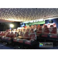 Quality Latest 3rd Generation 5D Movie Theater with Red Seats , Easy To Install wholesale