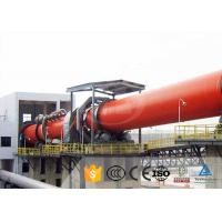 Quality YZ2845 Rotary Kiln Cement Production Line Calcined Lime Cement Plant Equipment wholesale