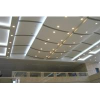China Moisture Proof Stainless Steel False Ceiling With Keels / Corners Accessories on sale