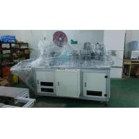 Quality Ultrasonic non-woven shoes cover making machine with high quality wholesale