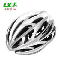 China Cycling Helmet Integrally-molded Super Light MTB Mountain Road Bicycle Bike Helmet For Men Women AdultCycling Helmet on sale