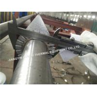 Quality Seamless Carbon Steel Serrated Fin Tube/ Finned tubes With SA335 P11 Tube Material wholesale