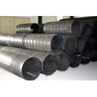 Cheap drilling accessories with Double wall casing for sale