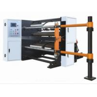Quality FHQR High Speed Slitting Machine wholesale