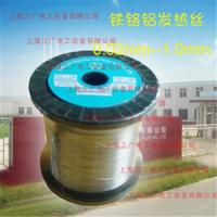 China Fe-Cr-Al alloy wire(bright) on sale