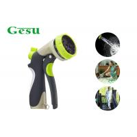 Quality Multi Function Watering Zinc Water Hose Spray Gun With Front Trigger Handle wholesale