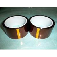 Quality Polyimide Based High Temperature Resistant Tape Film Signle Side Coating wholesale