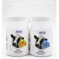Quality 81.4g Original Flavor Colostrum Milk Tablet With  75% Milk Powder without non dairy creamer wholesale