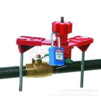 Quality Safety Valve Lockout Devices-Double Stop-arm All-purpose Ball Valve Lock[BAN-F32] wholesale
