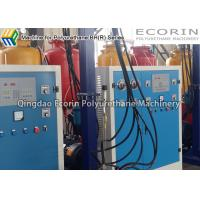 Quality Mix Head High Pressure Polyurethane Pouring Machine Micro - Computer Control for sale