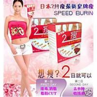 Quality 2 Day Diet Pills(Wholesale Price ) wholesale