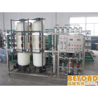 Quality SUS304 Automatic RO Drinking Water Treatment Systems with Opening Design wholesale