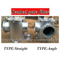 Buy cheap Marine engine room seabed sea water filter AS350 CB/T497-1994 from wholesalers