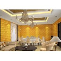 Quality Resin Indoor / Outdoor 3D Wall Paneling Moisture proof 3D Wall Covering for Sofa Background wholesale