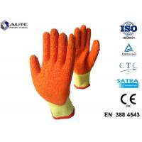 Quality Mechanical Personal Protective Equipment Gloves Elasticated Cuff For Glass Handing wholesale