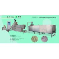 China Nutritional Powder Production Line on sale