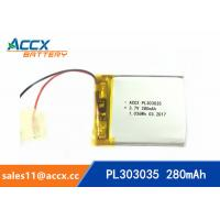 Quality 303035pl 3.7V polymer battery with 280mAh rechargeable cell with PCB protection wholesale