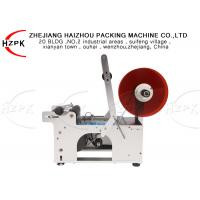 China High Speed Round Bottle Labeling Machine 25-50 Times / Min Easy Operation on sale