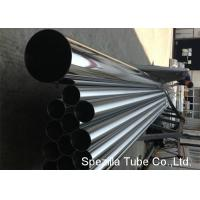 Quality TP316 / 316L ASTM A270 Stainless Steel Welded Pipe For Food / Beverage Industry wholesale