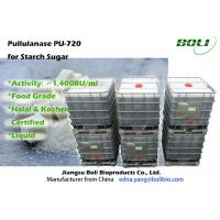 Quality Stable Activity Enzymes In Food Industry , High Concentration Liquid Pullulanase wholesale