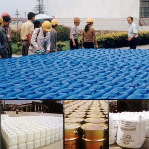 China MSDS Food Grade Phosphoric Acid 75% Phosphoric Acid 75 7664-38-2 on sale