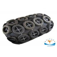 Quality Marine Floating Pneumatic Rubber Fender With Galvanized Chain And Tyre wholesale